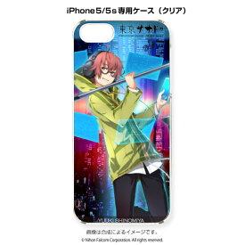 [iPhone5/5s]専用ケース 東亰ザナドゥ 〈四宮祐騎〉