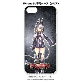 スマートフォンケース[iPhone5c]PC 英雄伝説 閃の軌跡II  〈アルティナ〉