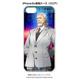 [iPhone5c]専用ケース 東亰ザナドゥ 〈北都征十郎〉