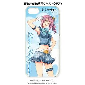 [iPhone5c]専用ケース 東亰ザナドゥ 〈玖我山璃音_SPiKA〉