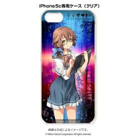 [iPhone5c]専用ケース 東亰ザナドゥ 〈九重永遠〉
