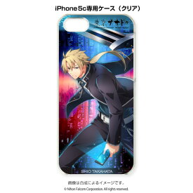 [iPhone5c]専用ケース 東亰ザナドゥ 〈高幡志緒〉