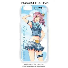 [iPhone6/6s]専用ケース 東亰ザナドゥ 〈玖我山璃音_SPiKA〉