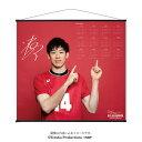 タペストリー(2020カレンダー) 2019全日本男子バレーボール 〈石川祐希 選手〉