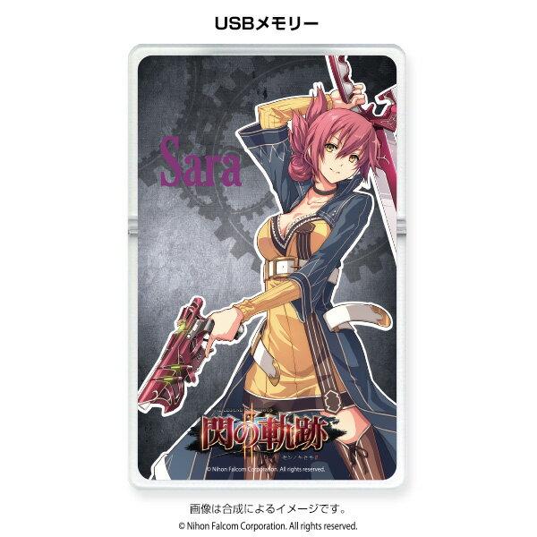 USBメモリー 英雄伝説 閃の軌跡II 〈サラ〉