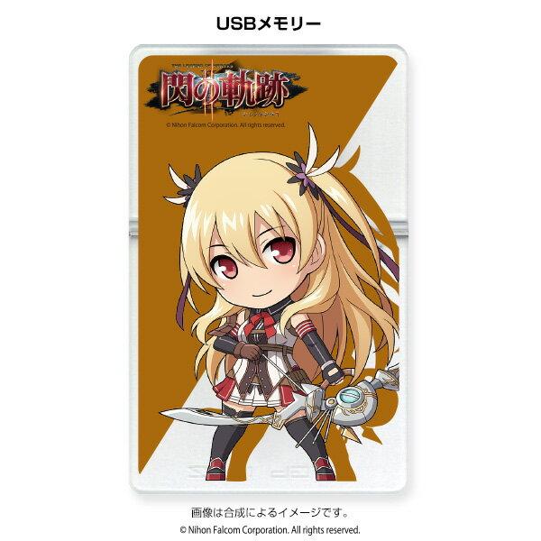 USBメモリー 英雄伝説 閃の軌跡II 〈SD_アリサ〉