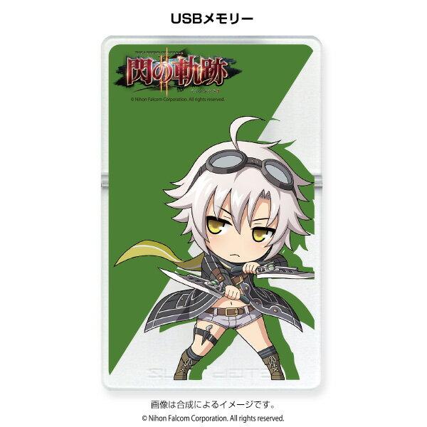 USBメモリー 英雄伝説 閃の軌跡II 〈SD_フィー〉