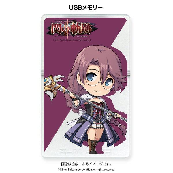 USBメモリー 英雄伝説 閃の軌跡II 〈SD_エマ〉