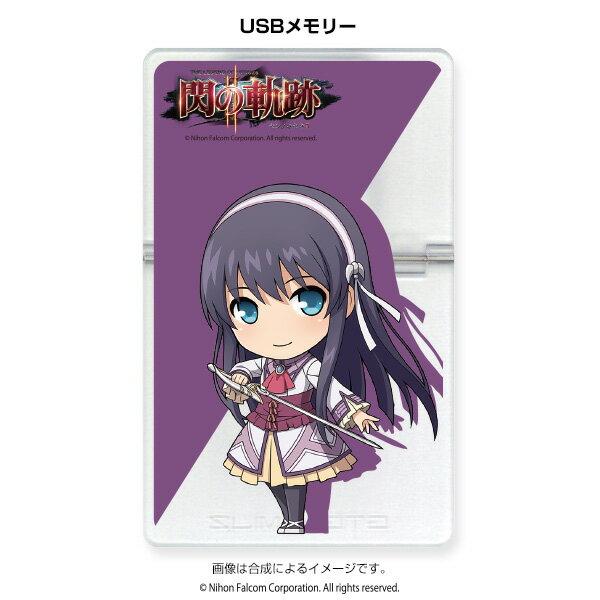 USBメモリー 英雄伝説 閃の軌跡II 〈SD_エリゼ〉