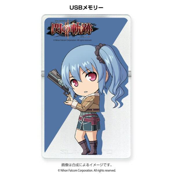 USBメモリー 英雄伝説 閃の軌跡II 〈SD_クレア〉