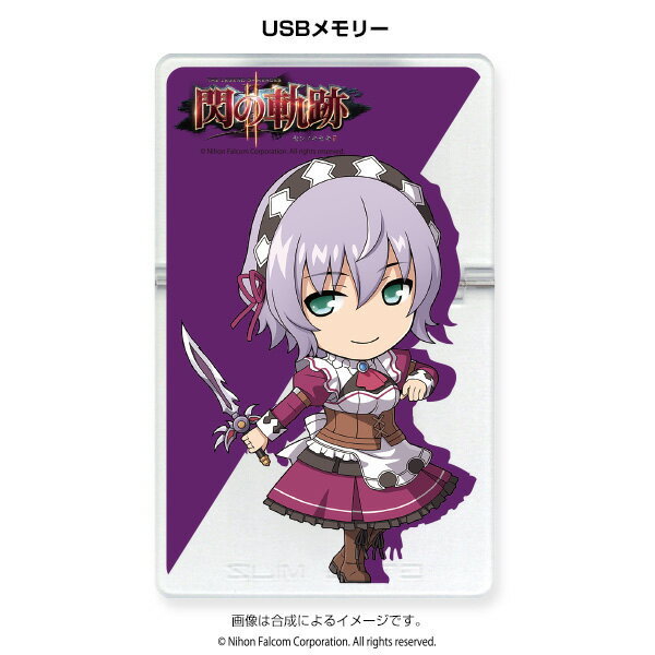USBメモリー 英雄伝説 閃の軌跡II 〈SD_シャロン〉
