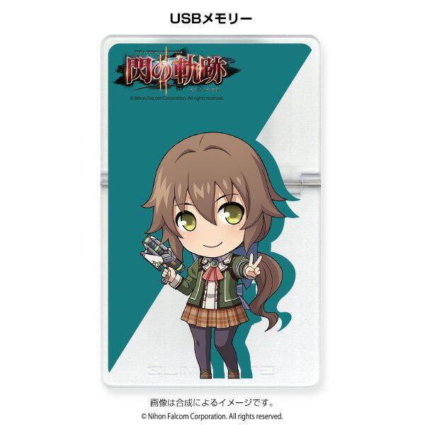 USBメモリー 英雄伝説 閃の軌跡II 〈SD_トワ〉