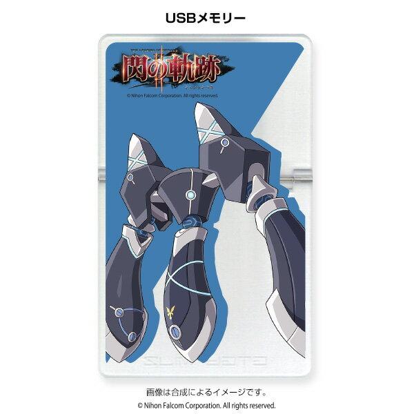 USBメモリー 英雄伝説 閃の軌跡II 〈SD_クラウソラス〉
