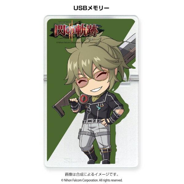 USBメモリー 英雄伝説 閃の軌跡II 〈SD_ゼノ〉