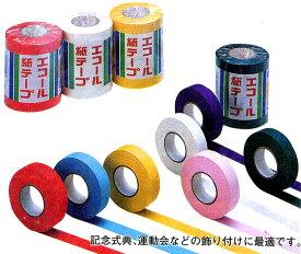 【エコール】 紙テープ 5巻入【YDKG-tk】【fs2gm】【RCP】【fs3gm】