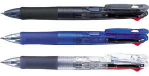 【ゼブラ】クリップ-オンG<4色ボールペン> B4A3-C B4A3-BK B4A3-BL【YDKG-tk】【fs2gm】【RCP】【fs3gm】