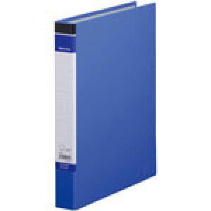 【キングジム】貼り表紙リングファイル 603BF A4S 40mm 青 / クリアファイル、ファイルケース 10P03Sep16