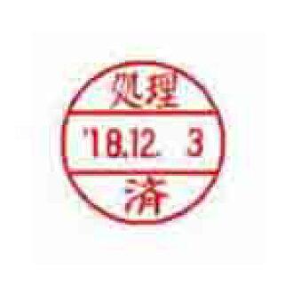 XGFD-12M-J26 processed stampers
