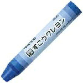 【ぺんてる】ずこうクレヨン 16色 PTCG1-16 10組 10P03Sep16