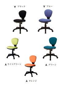 チェア 事務用チェア<布張り:ブラック・グリーン・ブルー・ライトグリーン・オレンジ>JOINTEX (ジョインテックス) C301J 345-463【YDKG-tk】【fs2gm】【RCP】【fs3gm】 / オフィスチェア、ワークチェア、事務椅子 10P03Sep16