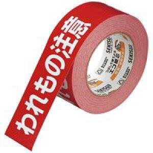 荷札テープ KNT03W われもの注意 10P03Sep16