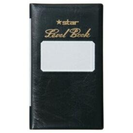 レベルブック YA100 上質 10P03Sep16