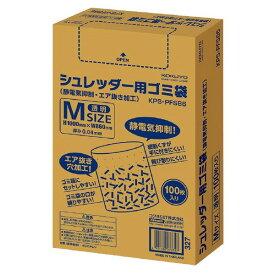【シュレッダー】シュレッダー用ゴミ袋M KPS-PFS86 コクヨ【シュレッダ/業務用品/電動/手動/ハンドシュレッダー/オフィス】 10P03Sep16