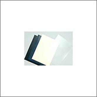 Shure bind (binder) for SB cover sure bind < A4/B5 / letters > S45 (GBC)