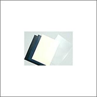 供肯定限制(装订机)使用的SB覆盖物肯定限制覆盖物<A4/B5/信>S45(G纪元前)