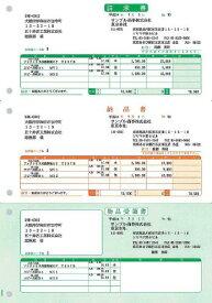 【納品書】納品書B SR331 ソリマチ(請求書・納品書・物品受領書)