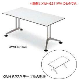 【送料無料】【smtb-TK】【Wilkhahn:ウィルクハーン】Logon 独立型テーブル XWH-6232WH<ホワイト>(送料無料)【smtb-TK】【YDKG-tk】【fsp2124】【fs2gm】【RCP】【fs3gm】