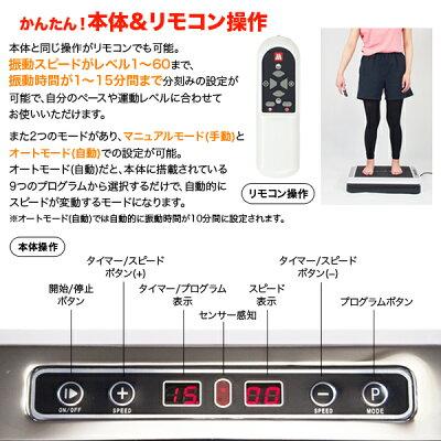 ブルブルフィットネス振動マシン【送料無料】