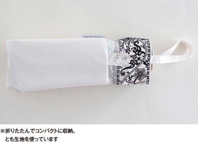 プレミアムホワイト/軽量3段ミニ折傘/レース柄(ゴールド、ブラック)【送料無料】【ポイント10倍】