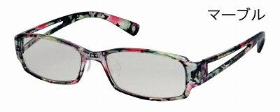【ポイント5倍】【送料無料】老眼鏡遠近両用リーディンググラスシニアグラス