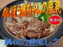 テレビで話題の岐阜の郷土料理☆ 民宿上出屋のケイちゃん250g4袋入り