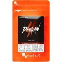 DANGAN(約42日分) 送料無料 コブラ粉末 サソリ粉末 配合 サプリ サプリメント アミノ酸 オーガランド スタミナ 元気…