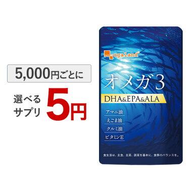 選べる5円★