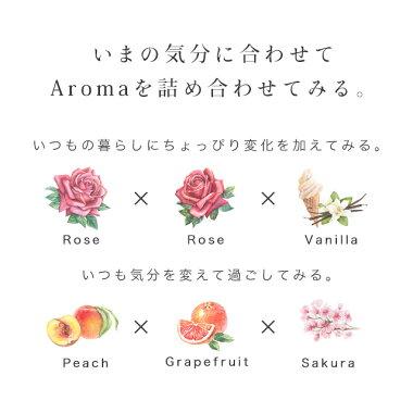 フレグランスサプリ(各約1ヶ月分)5種類の香り