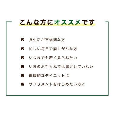 LP(マルチビタミン)