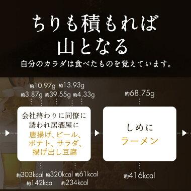 【リニューアル】サラシアエキス(約1ヶ月分)送料無料サプリメントサプリダイエットサラシア茶オーガランド油糖分油分炭水化物ケーキ【M】_JB_JD_JH