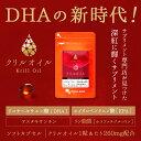 クリルオイル(約1ヶ月分) 送料無料 オメガ3 クリルオイル サプリ サプリメント EPA DHA ホスファチジルコリン アスタキサンチン 健康 オーガランド ...