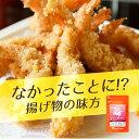 キチンキトサン(約1年分) 送料無料 サプリ ダイエット 中に気になる食事の余分な 油 をなかったことに!? キトサン …