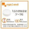 【商品名稱】L-肉鹼(優惠裝) 【內容量】300mg×270粒