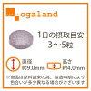 【商品名称】蓝莓浓缩精华锭状食品(优惠装)【内含量】250mg×270粒