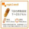 【商品名稱】日本納豆膠囊食品(優惠裝) 【內容量】313mg×90粒