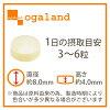 Vitamin C(Large capacity) 270mg × 270 tablets