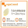 Natural vitamin E capsule (Family size ×2) 460mg × 90capsules × 2bags set