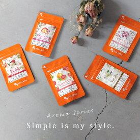Aroma Series(各約1ヶ月分)選べる 香り ローズ ピーチ バニラ グレープフルーツ 桜 の 匂いフレグランス サプリ 薔薇 さくら 桃 アロマ エチケット 香水 サプリメント 送料無料 _JB