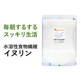 イヌリン(500g)イヌリン 食物繊維 健康 美容 送料無料 オーガランド _JD_JH_JT