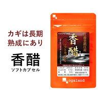鎮江香醋 香酢ソフトカプセル(約1...
